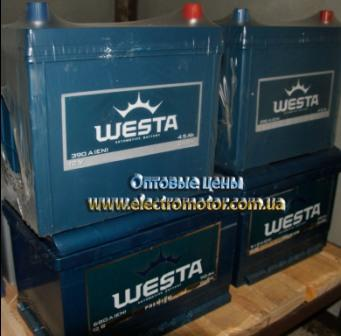 battery-westa-6-st-45-az-buy